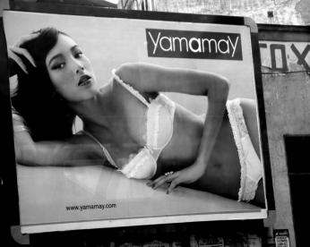 032-yamamay-32-2009_dsc_964